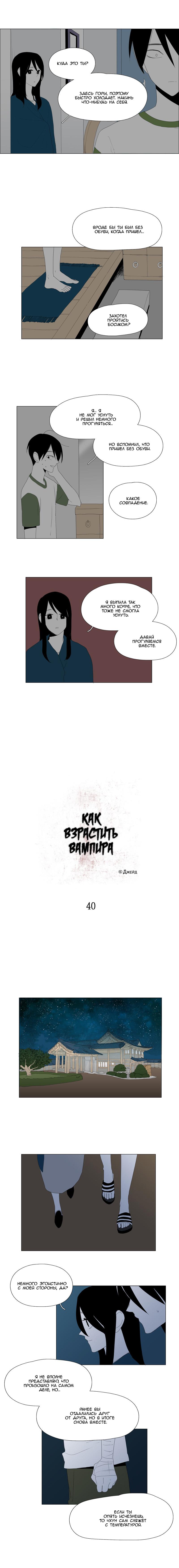 https://r1.ninemanga.com/comics/pic2/33/27873/311923/1477614072312.jpg Page 3