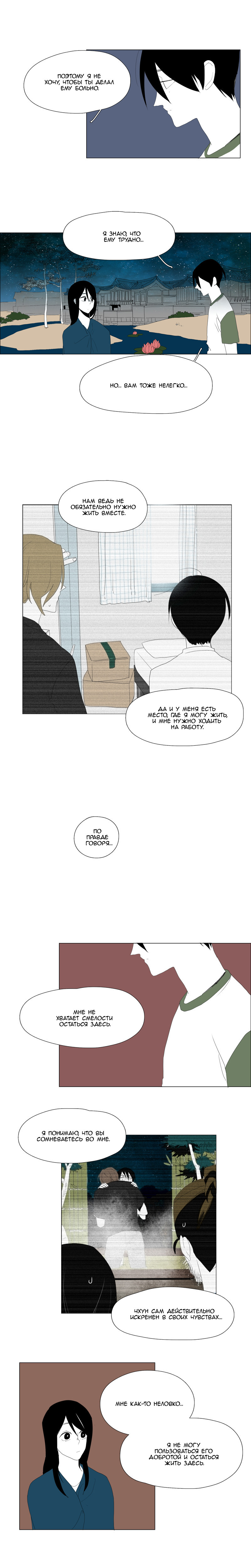 https://r1.ninemanga.com/comics/pic2/33/27873/311923/1477614074905.jpg Page 4