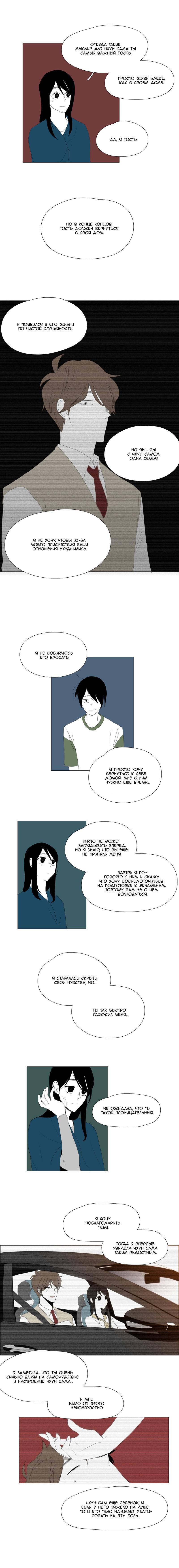 https://r1.ninemanga.com/comics/pic2/33/27873/311923/1477614077921.jpg Page 5