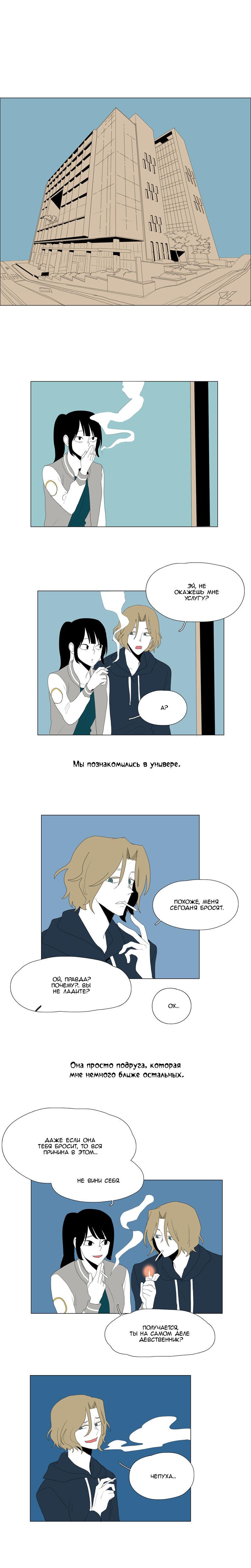 https://r1.ninemanga.com/comics/pic2/33/27873/313123/1479403200519.jpg Page 2