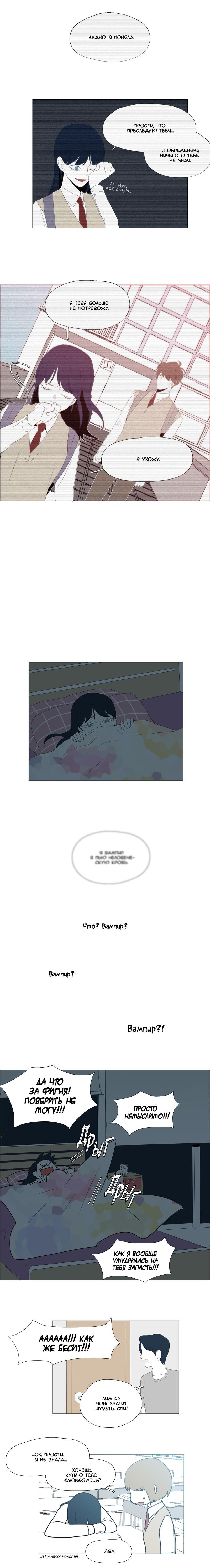 https://r1.ninemanga.com/comics/pic2/33/27873/314050/1481116390334.jpg Page 3