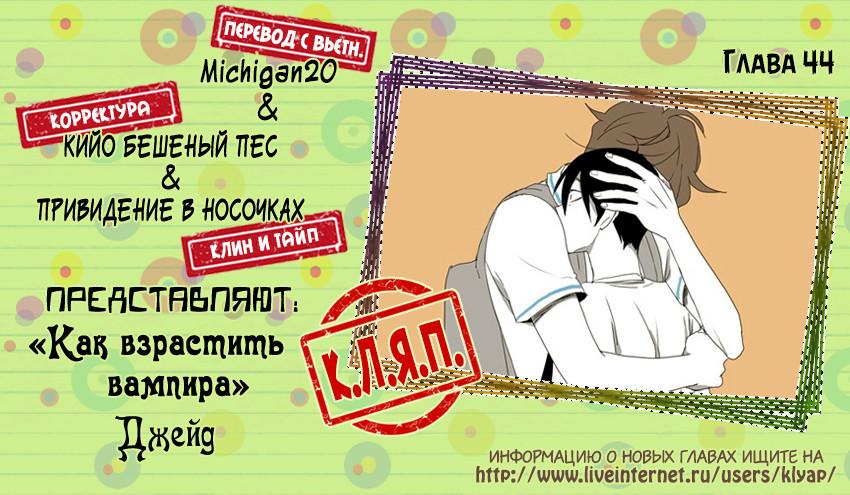 https://r1.ninemanga.com/comics/pic2/33/27873/314633/1482174974454.jpg Page 1