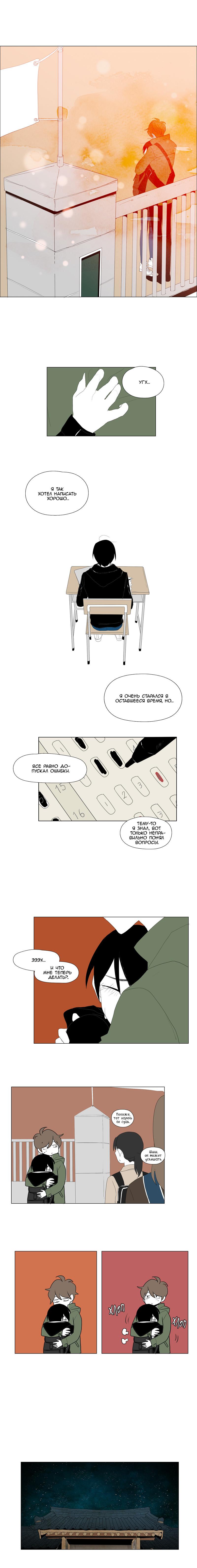 https://r1.ninemanga.com/comics/pic2/33/27873/314633/1482174975468.jpg Page 2