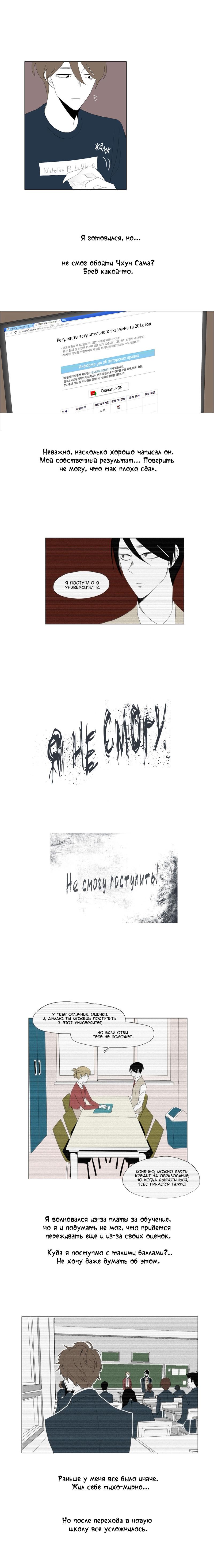 https://r1.ninemanga.com/comics/pic2/33/27873/314633/1482174979797.jpg Page 5
