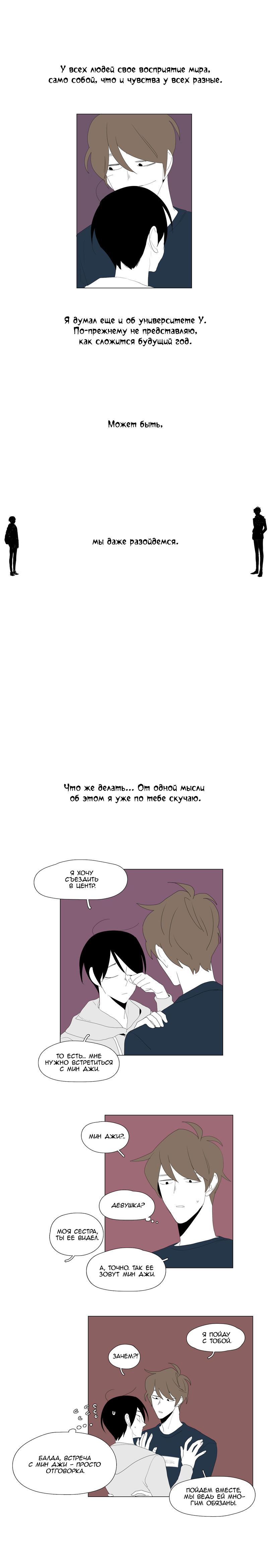 https://r1.ninemanga.com/comics/pic2/33/27873/314633/1482174982649.jpg Page 8