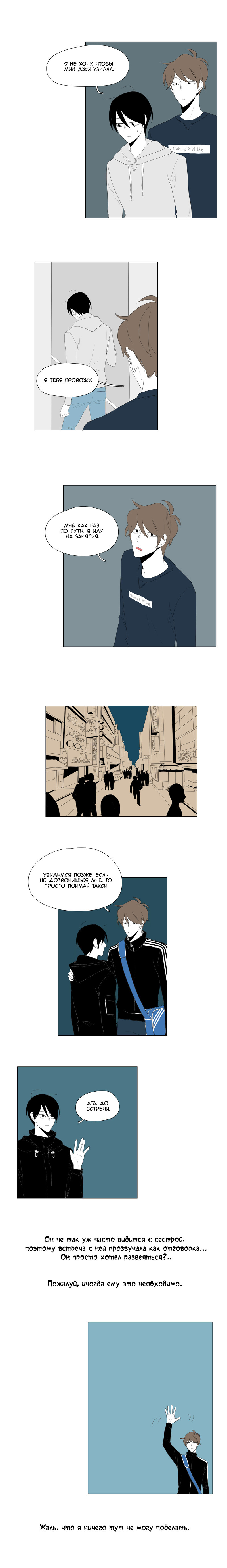 https://r1.ninemanga.com/comics/pic2/33/27873/314633/1482174983732.jpg Page 9