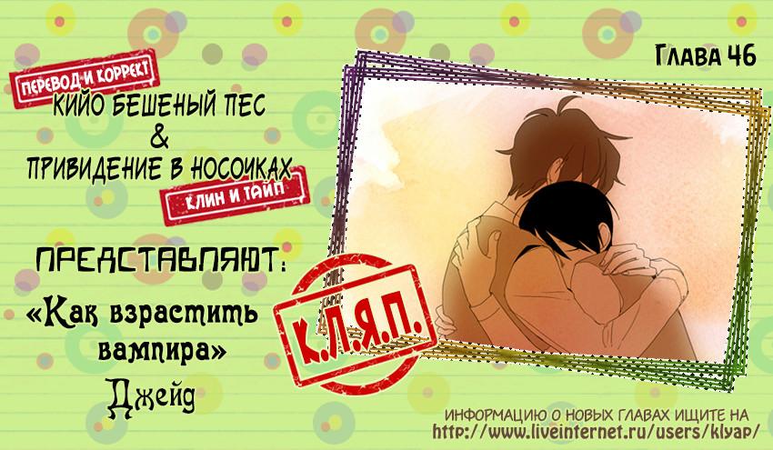 https://r1.ninemanga.com/comics/pic2/33/27873/316653/1484809884633.jpg Page 1