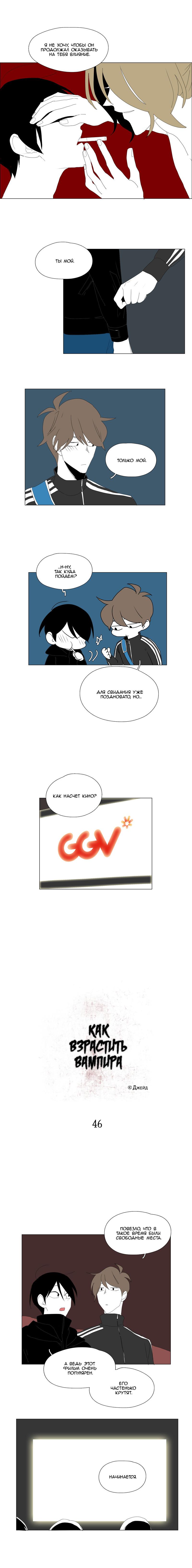 https://r1.ninemanga.com/comics/pic2/33/27873/316653/1484809886968.jpg Page 3