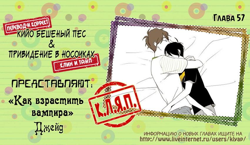 https://r1.ninemanga.com/comics/pic2/33/27873/332192/1503325140432.png Page 1