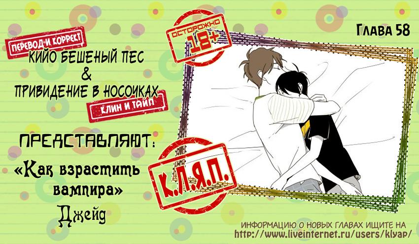 https://r1.ninemanga.com/comics/pic2/33/27873/333362/1504714621448.png Page 1