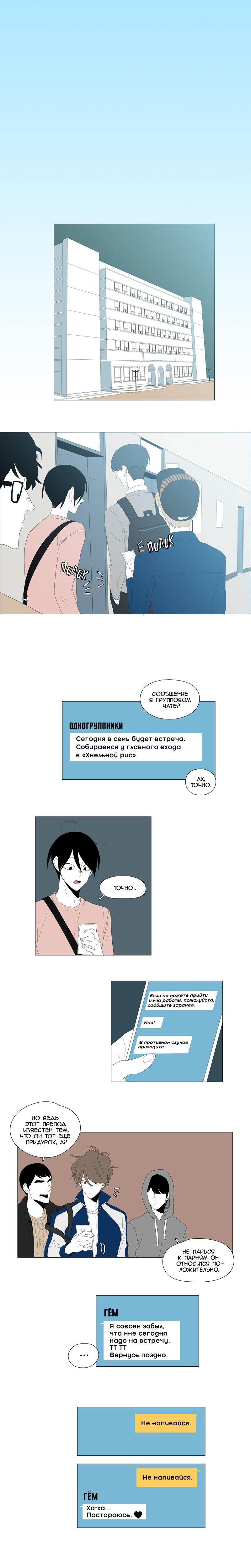 https://r1.ninemanga.com/comics/pic2/33/27873/333362/150471462240.jpg Page 2