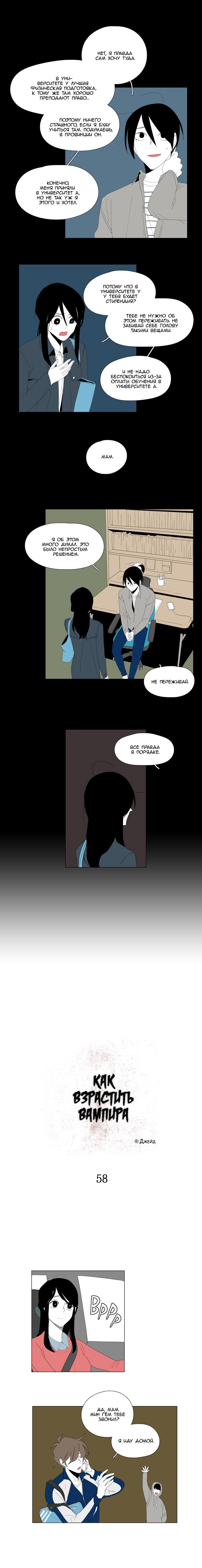 https://r1.ninemanga.com/comics/pic2/33/27873/333362/150471462491.jpg Page 4