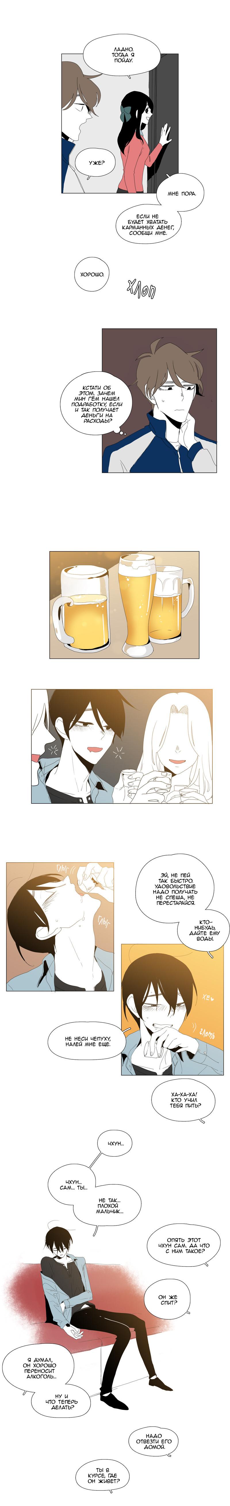 https://r1.ninemanga.com/comics/pic2/33/27873/333362/1504714626441.jpg Page 6
