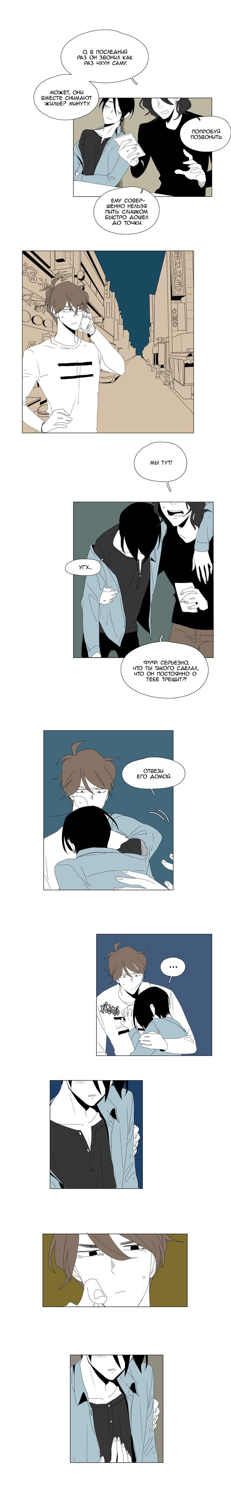 https://r1.ninemanga.com/comics/pic2/33/27873/333362/1504714627965.jpg Page 7