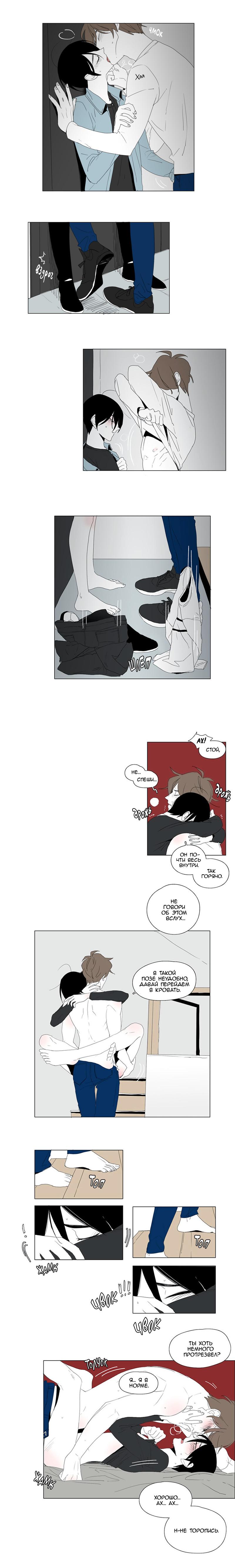 https://r1.ninemanga.com/comics/pic2/33/27873/333362/1504714630861.jpg Page 10