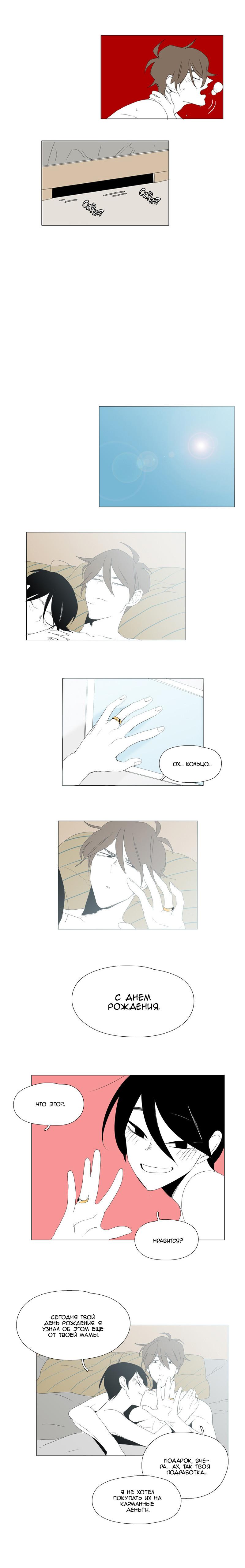 https://r1.ninemanga.com/comics/pic2/33/27873/333362/1504714631936.jpg Page 11