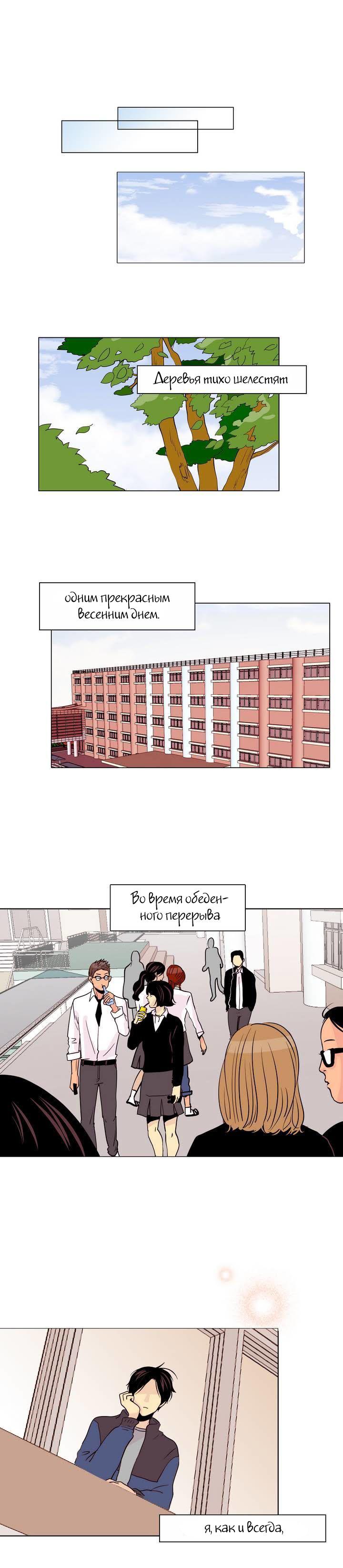 https://r1.ninemanga.com/comics/pic2/33/32161/319814/1488787516697.jpg Page 1