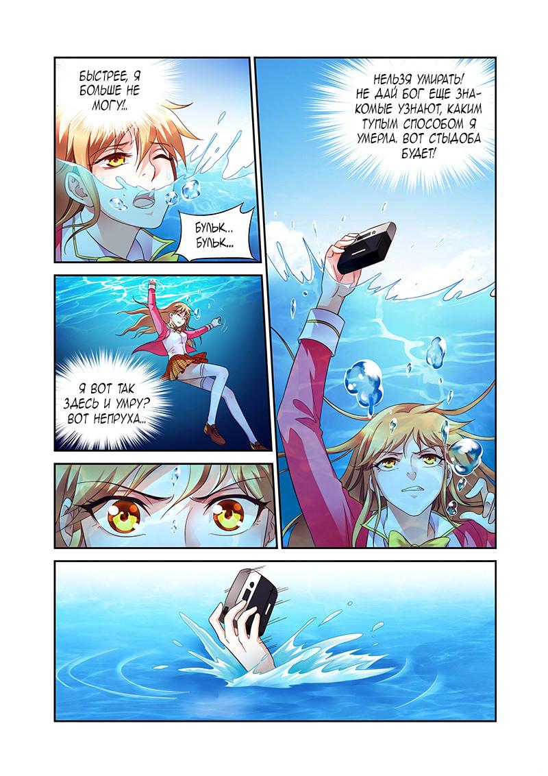 https://r1.ninemanga.com/comics/pic2/34/34466/432004/1535991432741.jpg Page 3