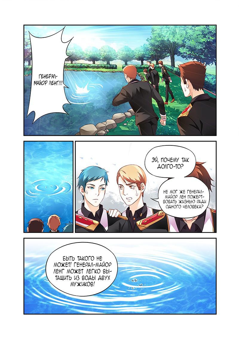 https://r1.ninemanga.com/comics/pic2/34/34466/432004/1535991433979.jpg Page 5
