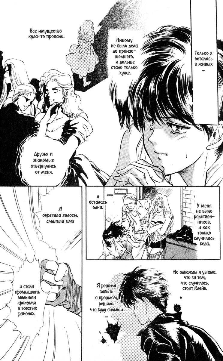 https://r1.ninemanga.com/comics/pic2/35/23587/246606/1432972019598.jpg Page 14