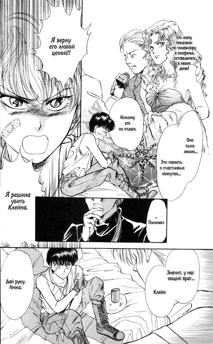 https://r1.ninemanga.com/comics/pic2/35/23587/246606/1432972020289.jpg Page 15