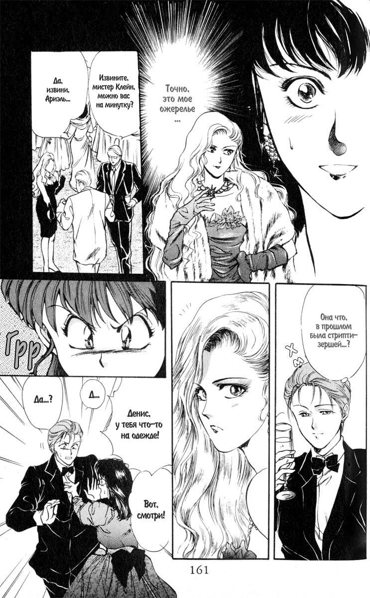 https://r1.ninemanga.com/comics/pic2/35/23587/246606/1432972024849.jpg Page 20