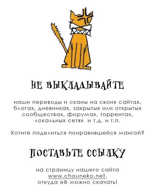 https://r1.ninemanga.com/comics/pic2/35/23587/246606/1432972047261.jpg Page 47