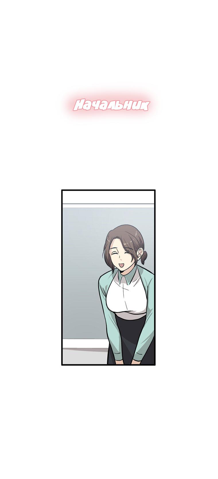 https://r1.ninemanga.com/comics/pic2/35/26851/265928/1434427699811.jpg Page 1