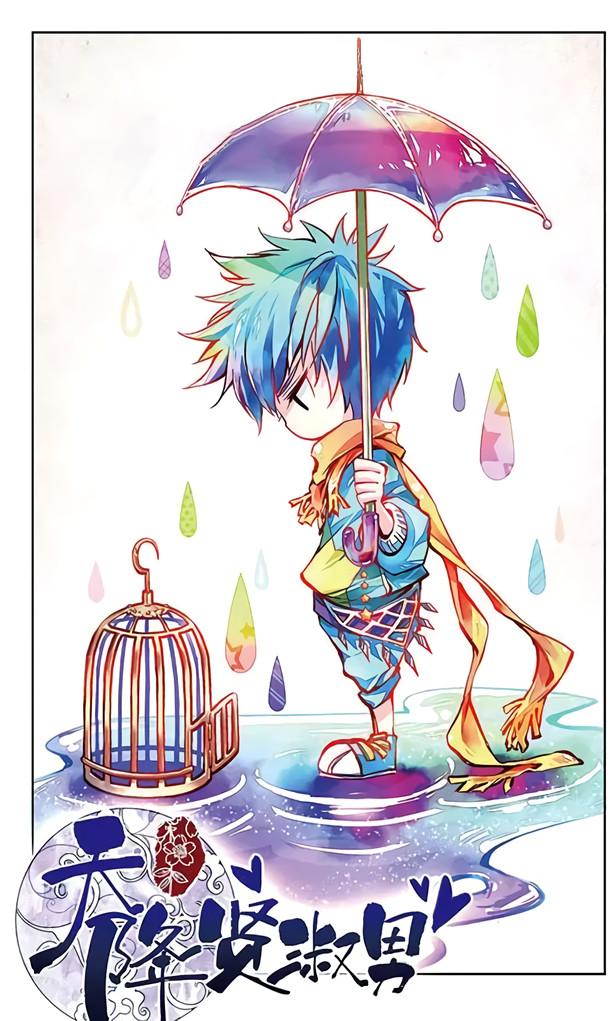 https://r1.ninemanga.com/comics/pic2/35/30691/410595/1521454052205.jpg Page 1