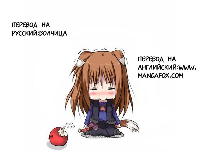 https://r1.ninemanga.com/comics/pic2/36/21028/195569/1427529436843.jpg Page 1