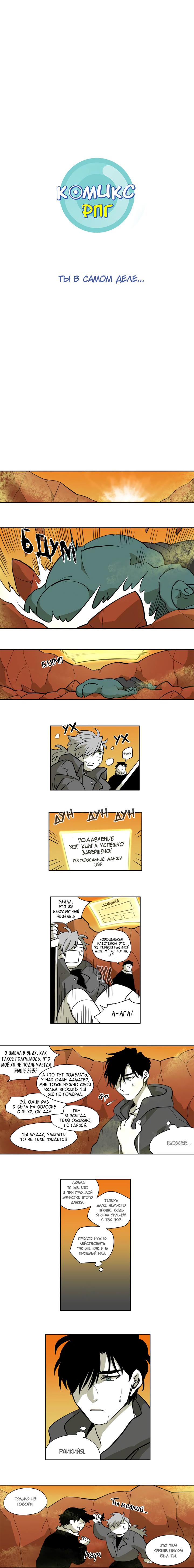 https://r1.ninemanga.com/comics/pic2/36/27364/896515/1539259771527.jpg Page 1