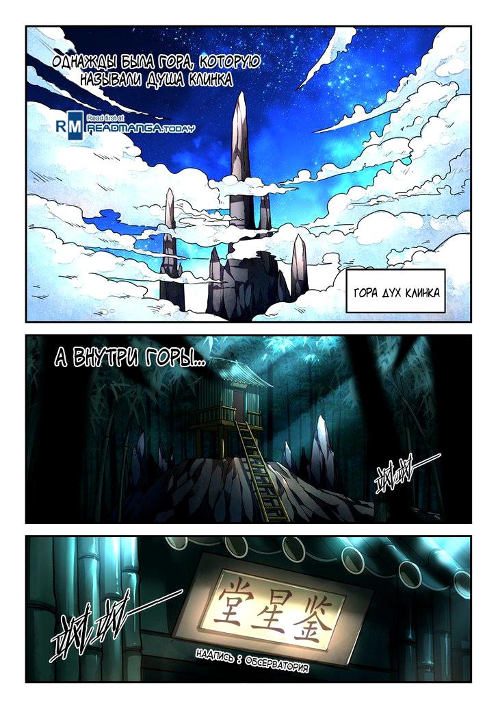 https://r1.ninemanga.com/comics/pic2/37/28197/281141/1451534950181.jpg Page 1