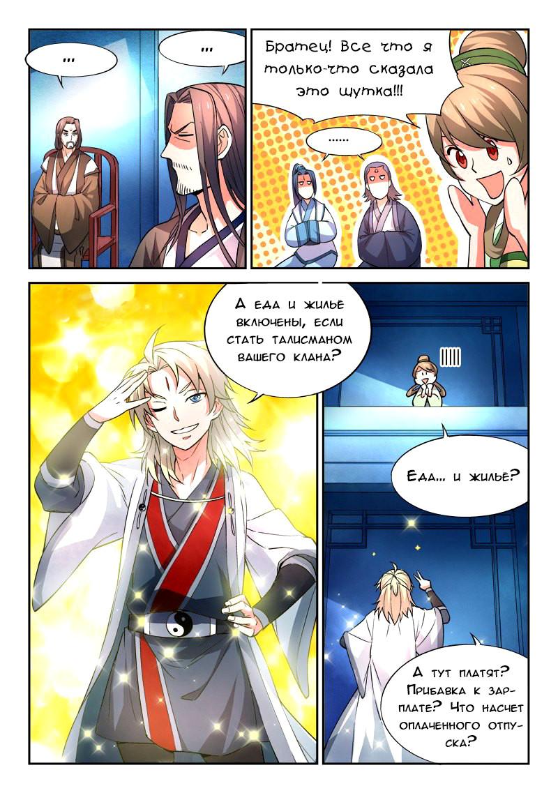 https://r1.ninemanga.com/comics/pic2/37/28197/314270/148148451127.jpg Page 4