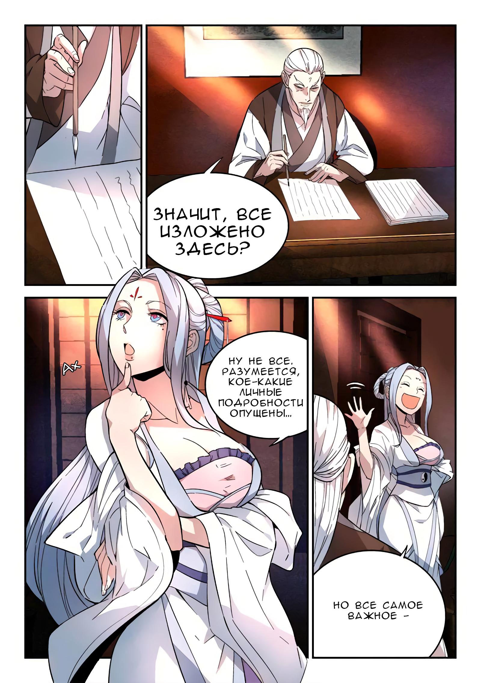 https://r1.ninemanga.com/comics/pic2/37/28197/389441/1513926315964.jpg Page 2