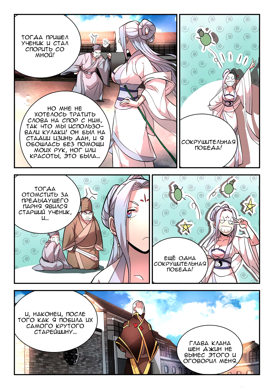 https://r1.ninemanga.com/comics/pic2/37/28197/389716/1515319888894.jpg Page 6