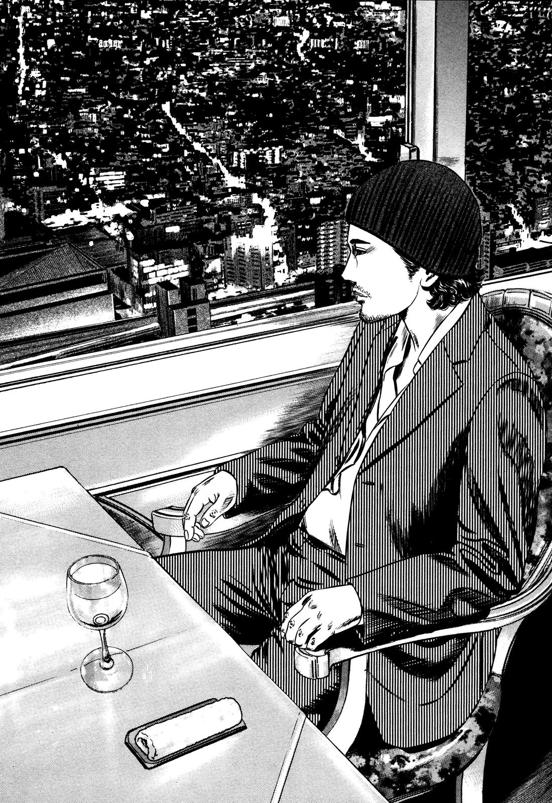https://r1.ninemanga.com/comics/pic2/37/29413/294416/146162467122.jpg Page 1