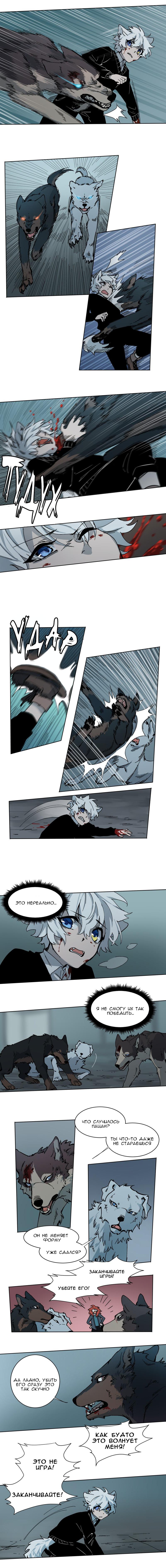 https://r1.ninemanga.com/comics/pic2/38/32806/411988/1524571697814.jpg Page 5