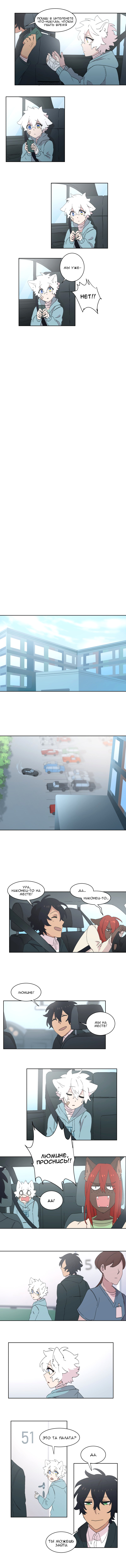 https://r1.ninemanga.com/comics/pic2/38/32806/411993/1524571742633.jpg Page 3