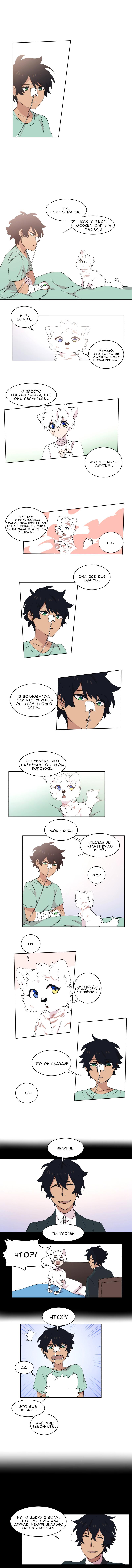 https://r1.ninemanga.com/comics/pic2/38/32806/411995/1524571754843.jpg Page 1