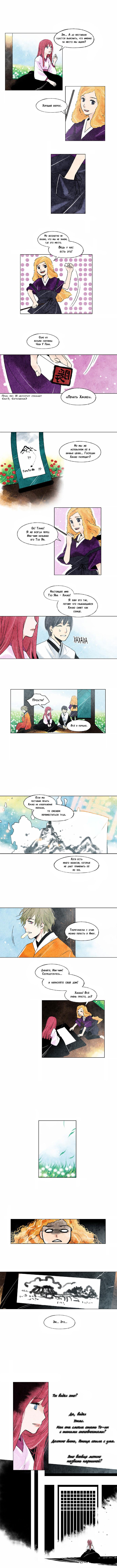 https://r1.ninemanga.com/comics/pic2/39/22503/1257042/1541334756944.jpg Page 2