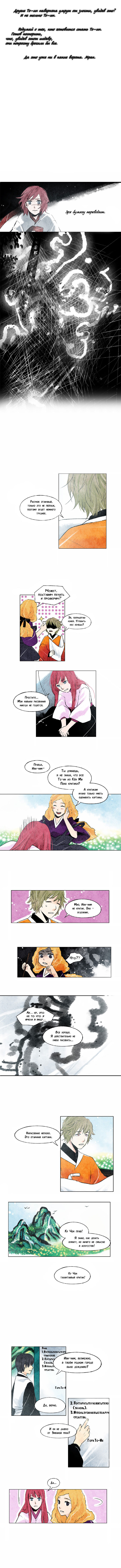 https://r1.ninemanga.com/comics/pic2/39/22503/1257042/1541334758488.jpg Page 3