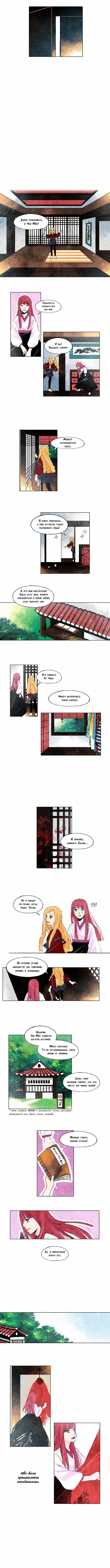 https://r1.ninemanga.com/comics/pic2/39/22503/1257044/1541334776724.jpg Page 2