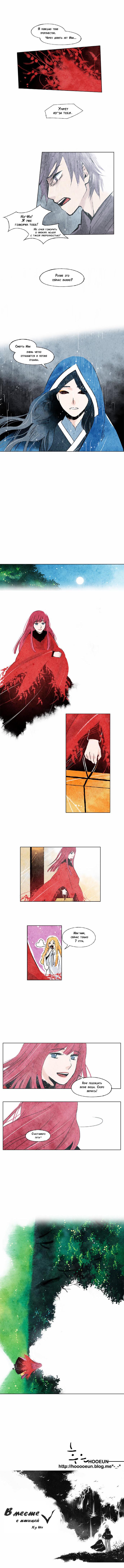https://r1.ninemanga.com/comics/pic2/39/22503/1257044/1541334780262.jpg Page 4
