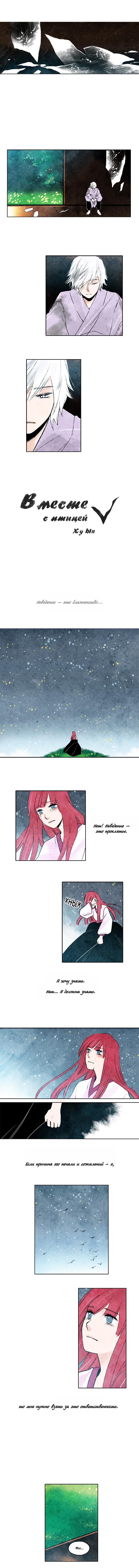 https://r1.ninemanga.com/comics/pic2/39/22503/1257054/1541334849772.jpg Page 1
