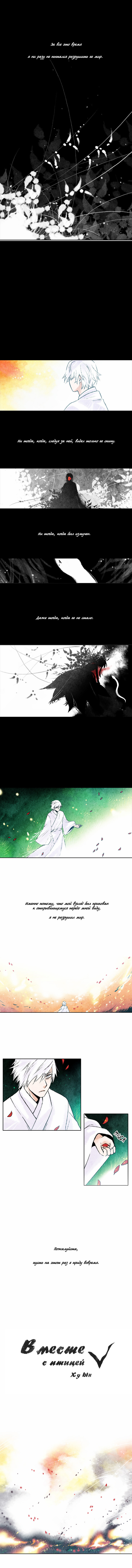 https://r1.ninemanga.com/comics/pic2/39/22503/1257059/1541334891802.jpg Page 1
