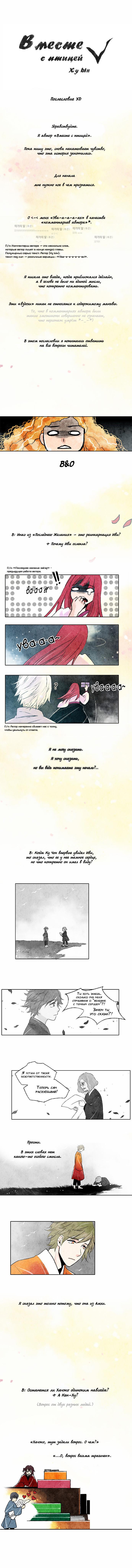 https://r1.ninemanga.com/comics/pic2/39/22503/1257061/1541334908816.jpg Page 1