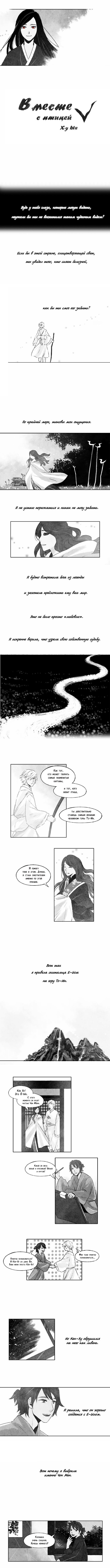 https://r1.ninemanga.com/comics/pic2/39/22503/416366/1532884205622.jpg Page 2