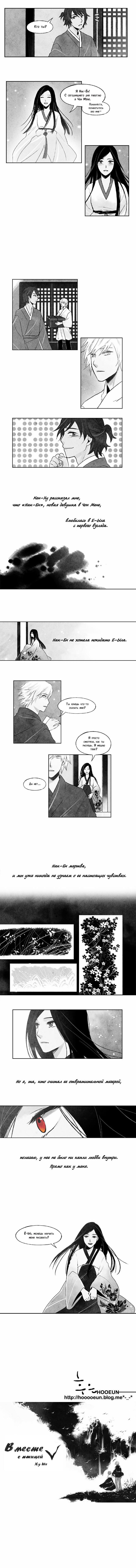 https://r1.ninemanga.com/comics/pic2/39/22503/416366/1532884210960.jpg Page 4