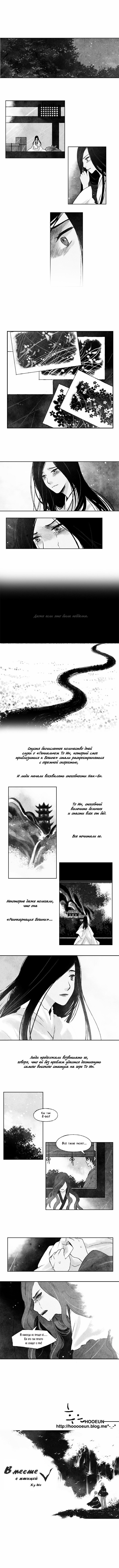 https://r1.ninemanga.com/comics/pic2/39/22503/416367/1532884220388.jpg Page 4