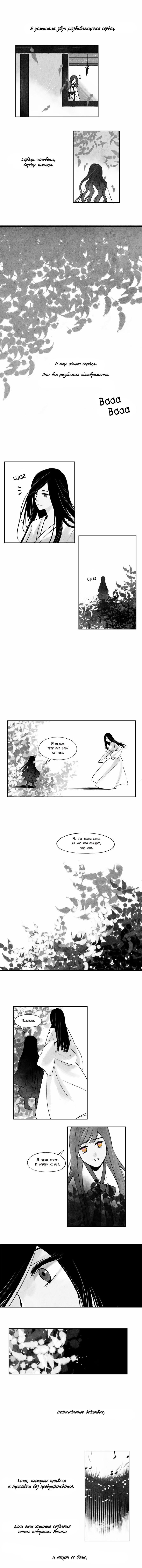 https://r1.ninemanga.com/comics/pic2/39/22503/416369/1532884233353.jpg Page 2